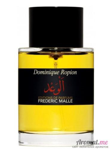 Аромат Frederic Malle Promise