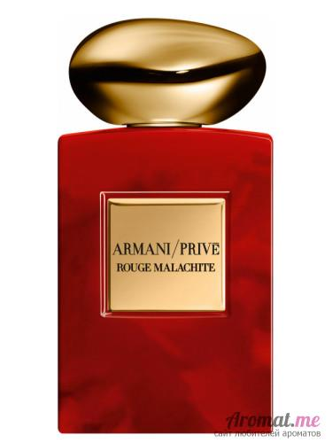 Аромат Giorgio Armani Rouge Malachite Limited Edition L`Or de Russie
